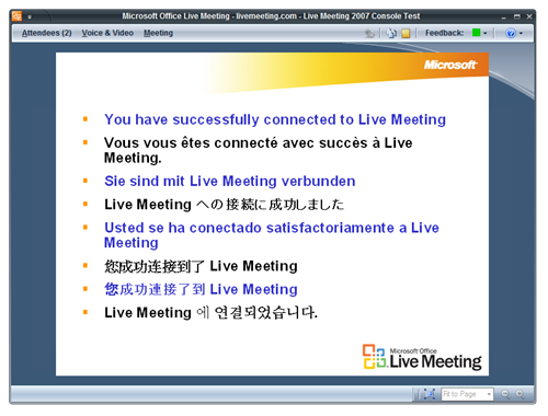 Microsoft Office Live Meeting - livemeeting.com - Live Meeting 2007 Console Test